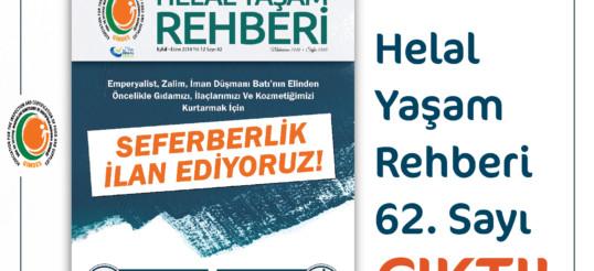 HELAL YAŞAM REHBERİ DERGİSİ 62. SAYISI ÇIKTI!